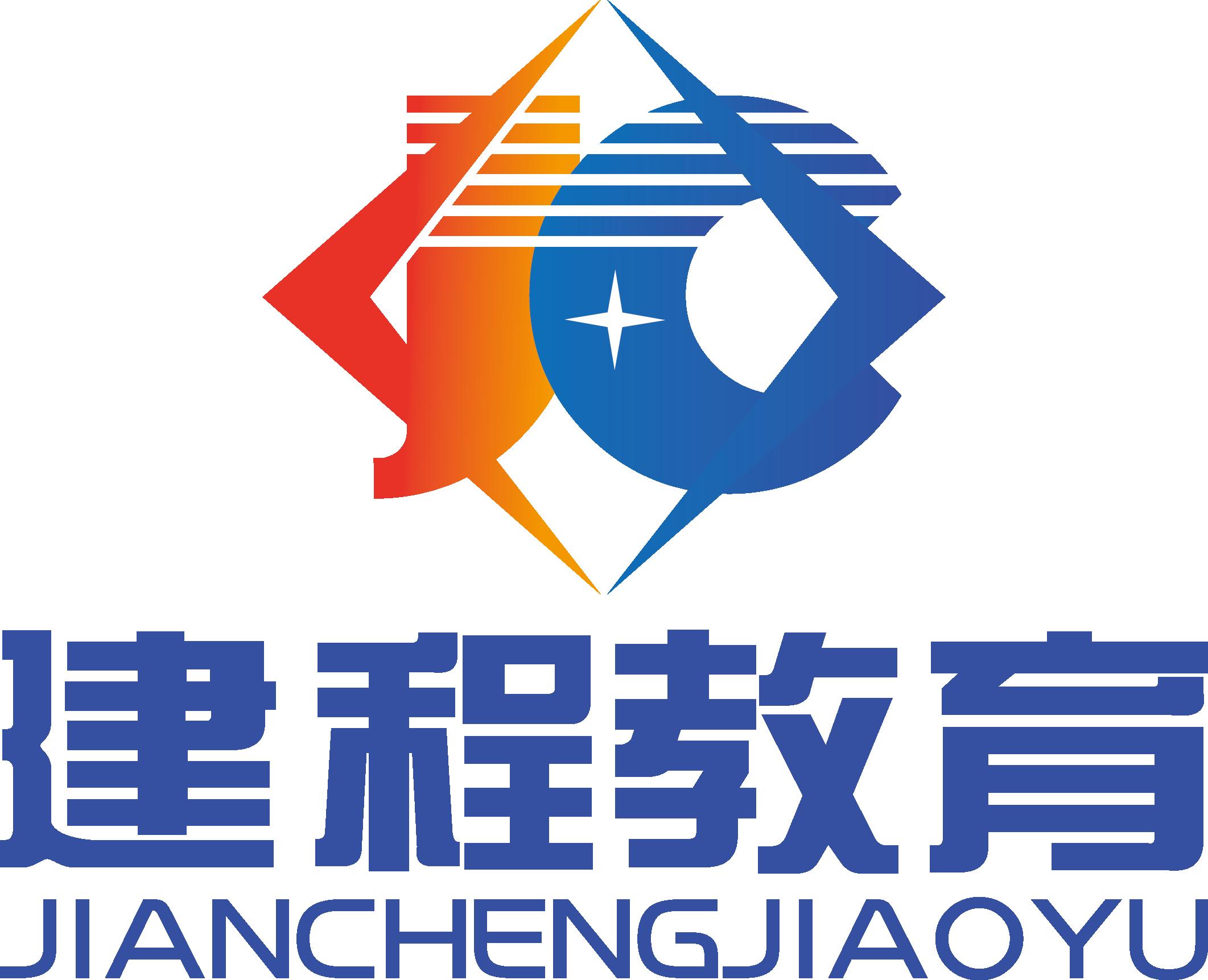 乐山建程十博网站app