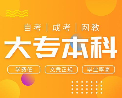 硕学十博网站app