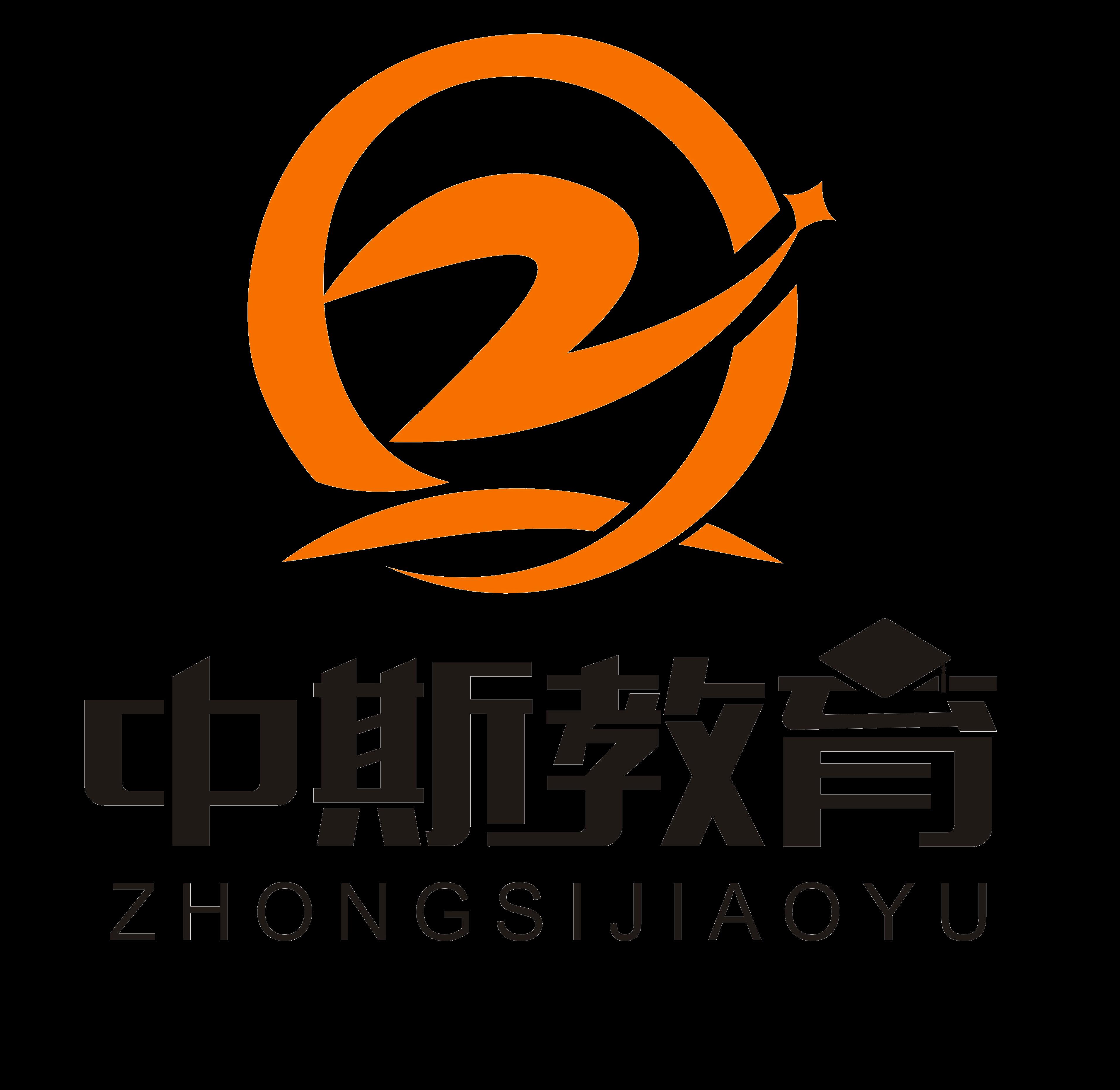 中斯十博网站app