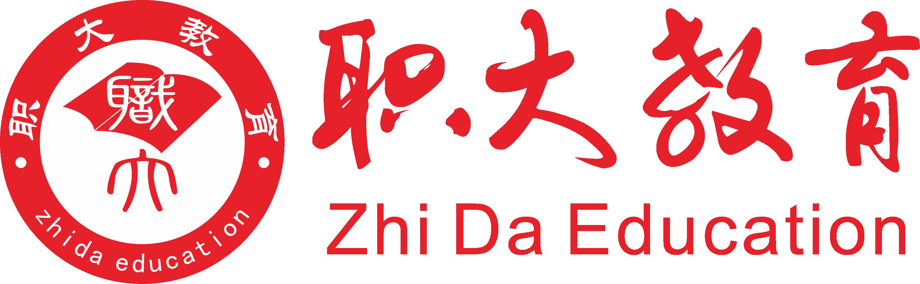 职大十博网站app