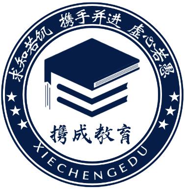 携成十博网站app