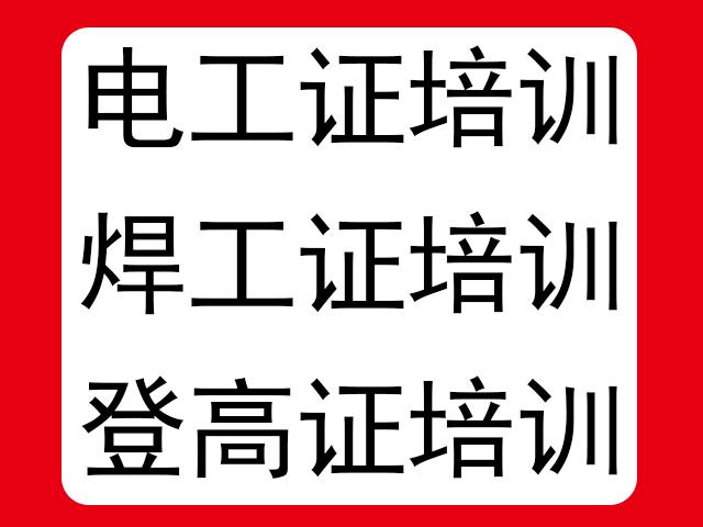哈尔滨佐度十博网站app-拓普学校