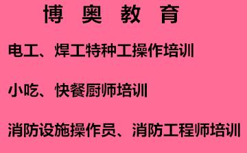 无锡博奥技能十博网站app咨询有限公司