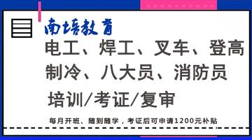 东莞南培培训学校