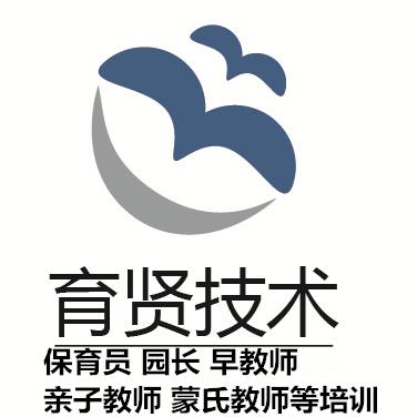北京育贤技术培训中心