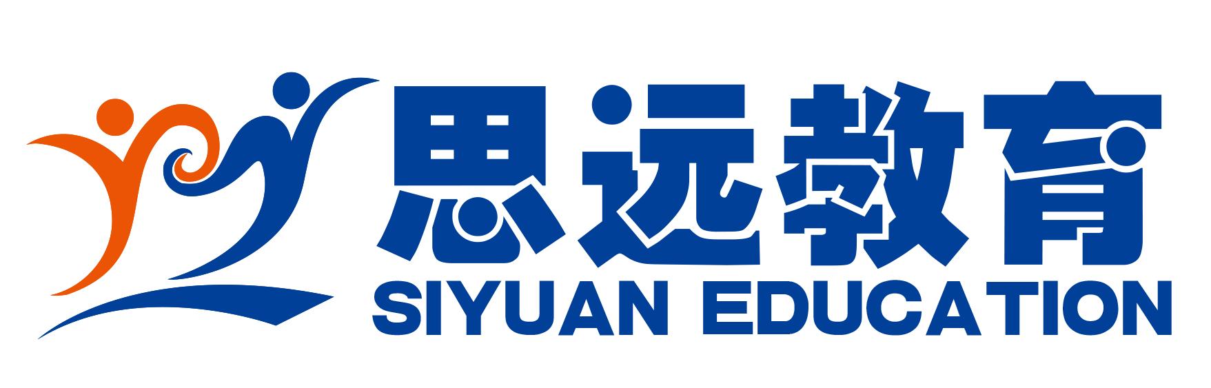思远第三方十博网站app平台