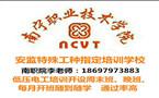 广西龙腾思朗十博网站app投资有限公司
