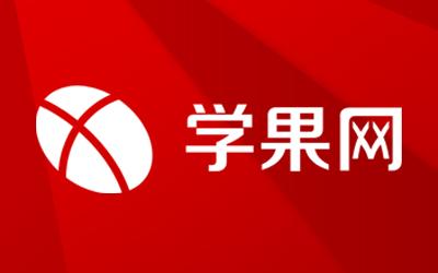 上海育通十博网站app信息咨询有限公司