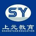 上元十博网站app吴江校区