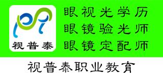 视普泰十博网站app