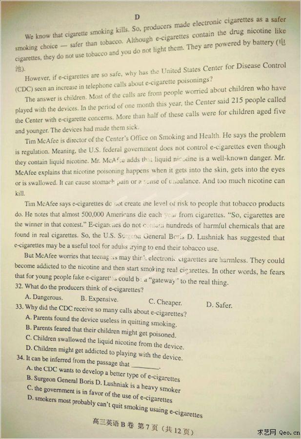 015学年度高三年级摸底考试英语试题参考答案卷A-唐山2015届高三9图片