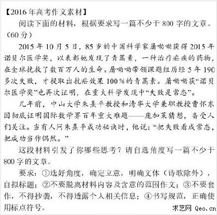 高考语文材料作文_广东省高考语文作文2014材料作文黑白胶片的