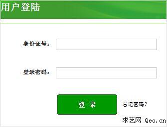 2015年甘肃特岗教师招聘考试网上报名入口(开通)