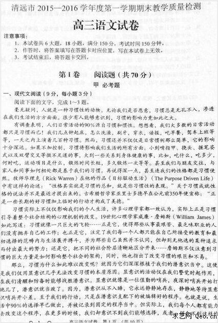 现代汉语句子结构