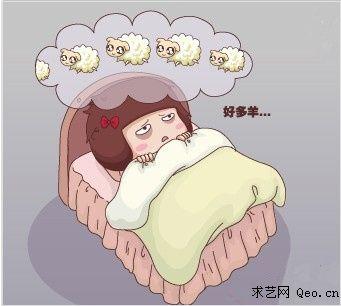 高考前失眠睡不着怎么办