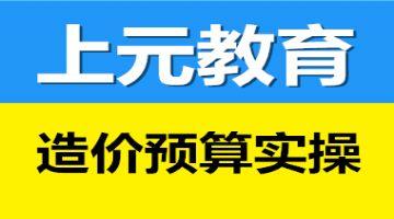 南京哪里有安�b造�r�A算的培�?安�b�A算哪里有培�?