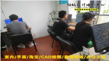 零基�A��X打字培� �k公文�TWord排版Excel
