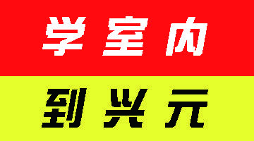 杭州室�仍O�CAD�n程直播�n程有��?
