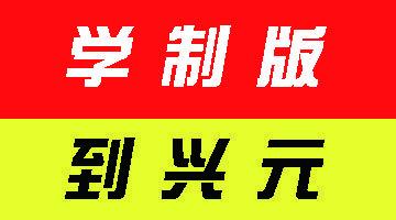 杭州打版��培��M用提供住宿小班面授���`