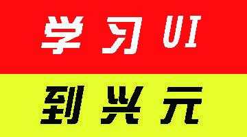 杭州ui�O�培��M�F��