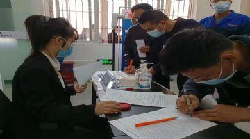 深圳高空�C考���^@高空考�C【高空考�C