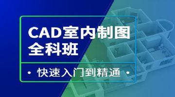 �^��平面�O���培�班,�^��PS、CAD、3DMAX