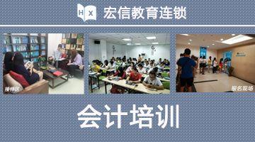 惠州仲�鹉睦镉斜容^好的���培�班