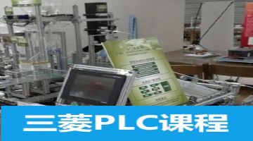天津PLC培� PLC�程培�
