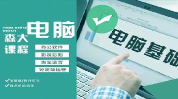 哈���I南���^森大教育IT培�-UI�O���培� 零基