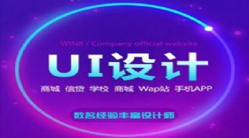 哈���Iweb前端框架�_�l培� PHP�W站�程