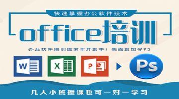 哈���Iweb前端�_�l-HTML5CSS5小班培�