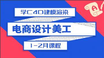 哈���Iweb�_�l HTML的DIVCSS基�A