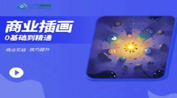 哈���IAutoCAD 2020室�妊b潢�O�培��W校