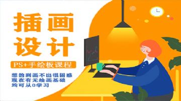 哈���I�衢TIT培��n程-Java�_�l大���