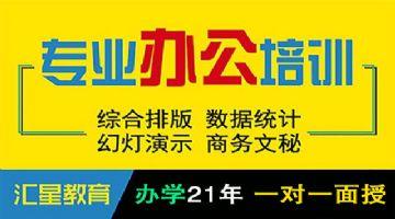 杭州��X培�班�k公�件多少�X到杭州�R星教育