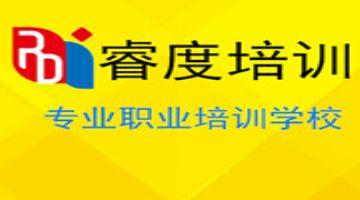 南京六合��X培�_�k公自�踊�(文�n、表格、PPT)