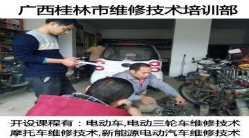 �V西桂林市��榆�、��尤���、摩托�、新能源汽��S