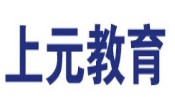 上海西�T子plc培��C��