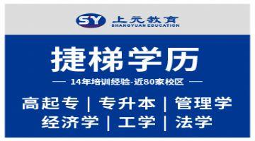 上海青浦�W�v有�]有好一�c的�h程教育�W校呀