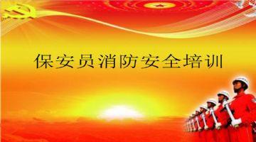 �K州消防工程���C培� 江�K省消防�C培�考�