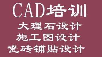 �K州新�^�{山�山AutoCAD培�建筑�b�制�D�T培