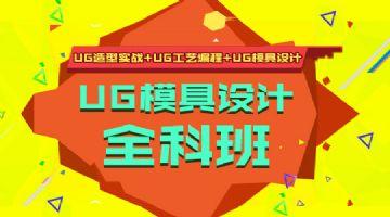 �K州新�^���UG�悼鼐�程培��切割培��悼剀�培�