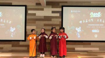 太原少�赫Z言表演,幼�旱叫�W�A段�M行�Z言教育的重要