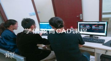 �o�a市新�^��X培�CAD�件�L�D�n程培�班