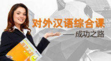 深圳港式��Z培� �V�|�培� �下面授(可�x�上)