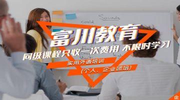 深圳法�Z初�班(A1)