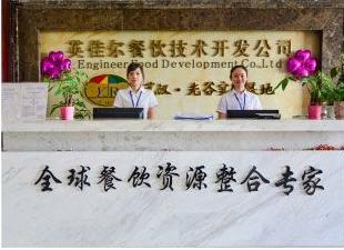 武汉英佳尔餐饮培训