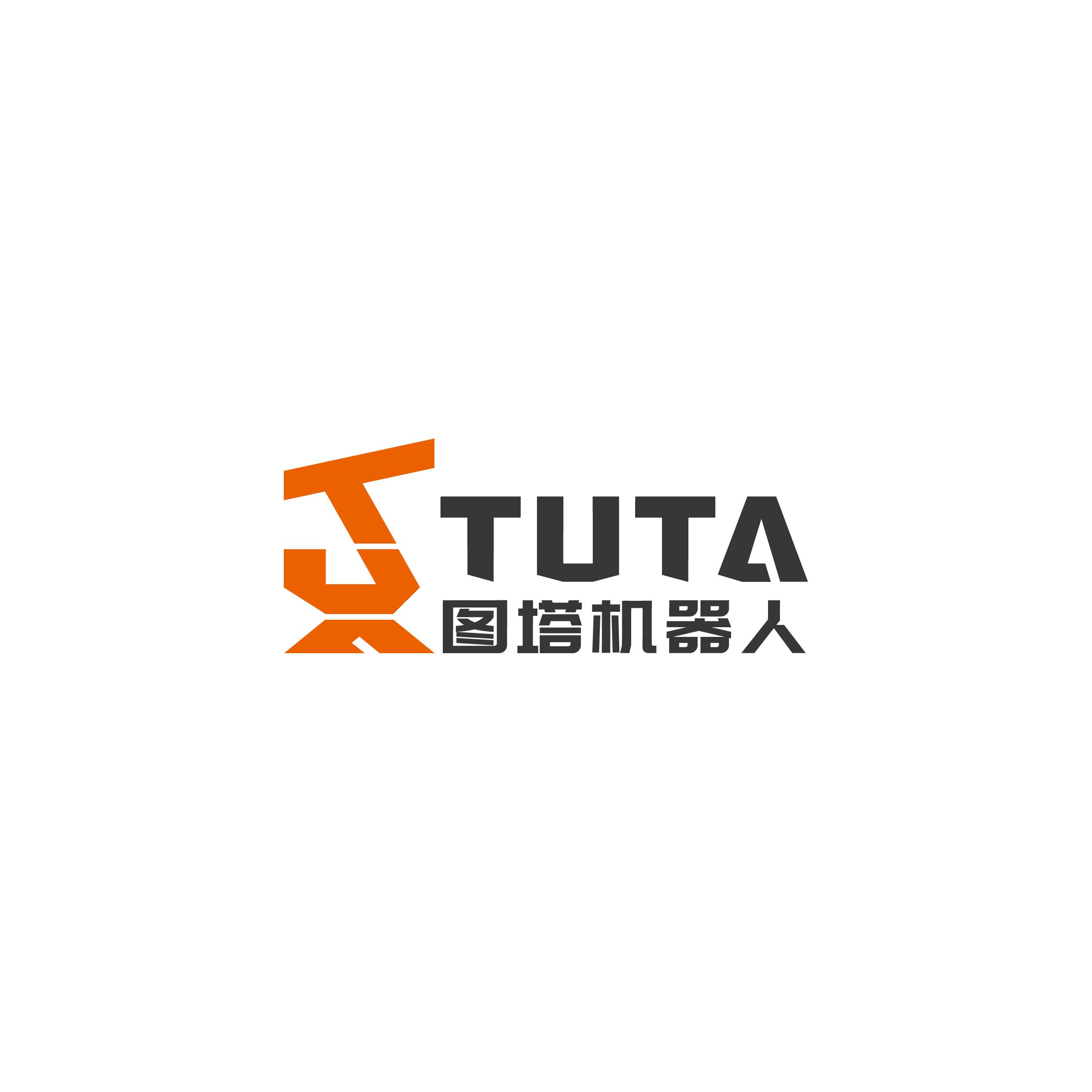 图塔机器人工程师培训学院
