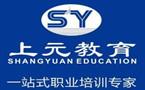 上海松江邦元教育