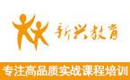 南京新兴职业技术培训中心